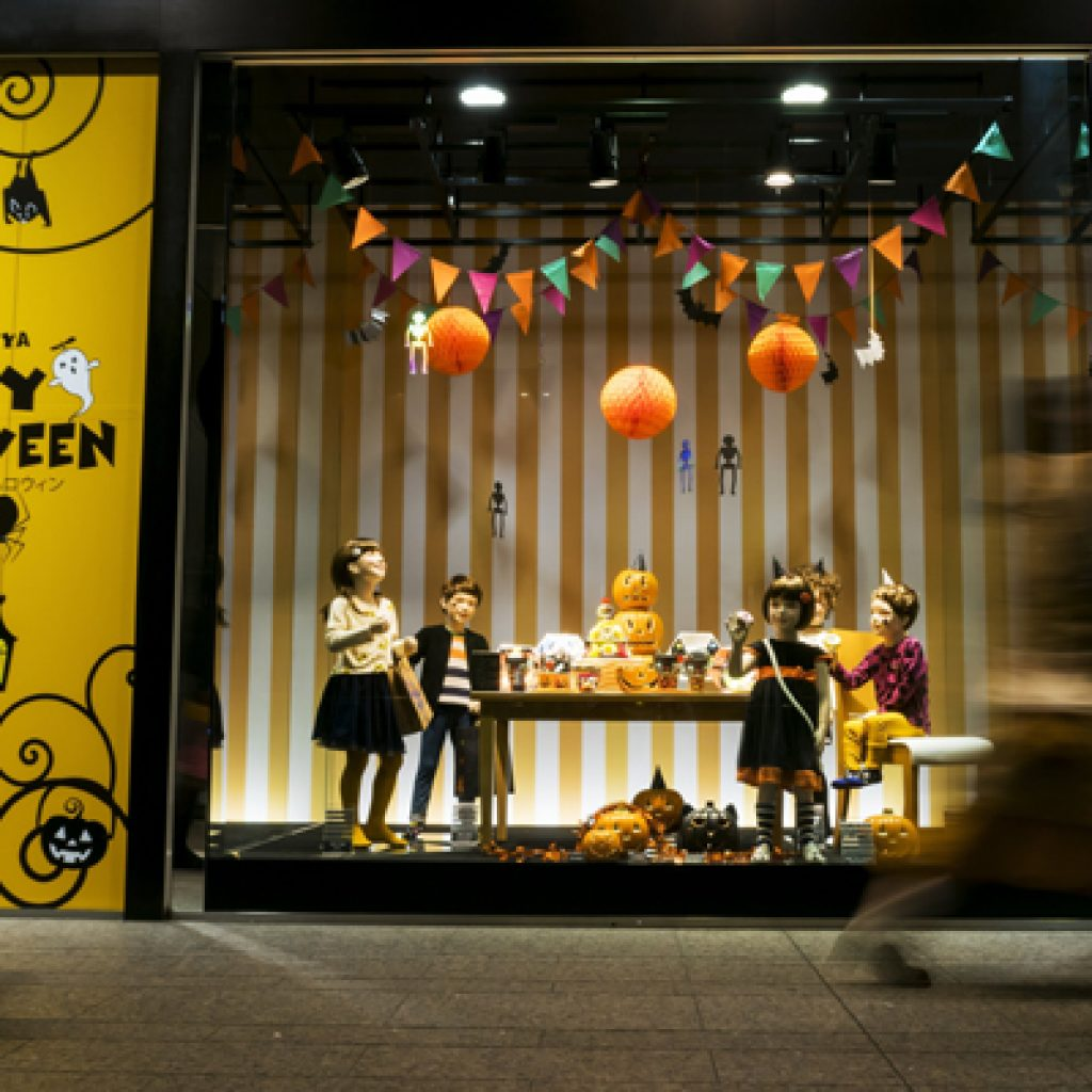 Spooky Signage And Other Halloween Ideas in Retail